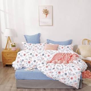Bavlnená saténová posteľná bielizeň ALBS-01200B